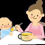 私が成功した、幼児の食べ物の好き嫌い、克服・乗り切り法