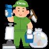 【実体験】戸建てのキッチン排水口詰まり 業者に依頼した費用と満足度の話